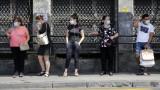 В Сърбия 700 000 души могат да останат без работа заради кризата. Как се справя страната досега?