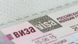 Москва иска обяснение от посолството на САЩ заради отказани визи
