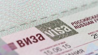 Предупреждават за измами с безплатни електронни визи за Русия