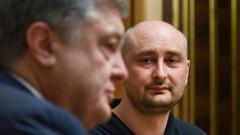 Хокат Украйна за инсценировката с руския журналист