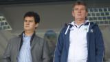 Костадинов гледа на живо мача на Левски, а след това и този на ЦСКА