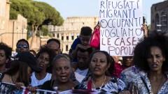 Хиляди имигранти в Рим скочиха срещу разрушаването на лагерите им