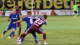 Верея и Септември завършиха 0:0 в мач от Първа лига
