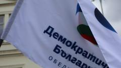 Демократите поискаха оставката на Нено Димов