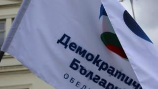Демократична България сезира ЕК, президента и КС за промените в антикорупционния закон
