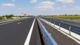 """Преведоха част от парите за ремонт на АМ """"Тракия"""" на """"Автомагистрали - Черно море"""""""