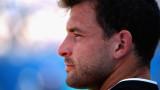 Григор Димитров: Обожавам тази част от сезона
