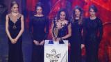 Елена Бинева се контузи преди Световната купа