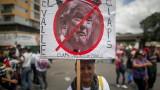 САЩ наложиха още санкции на Венецуела