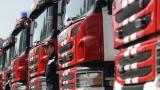 18 нови автомобила за по-бърза реакция в градска среда получи пожарната