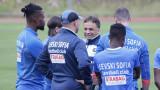 Боян Йоргачевич напълно готов за игра, Буш тренира отделно
