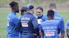 Първо в ТОПСПОРТ: Още един нов футболист в Левски от днес