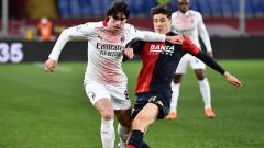 """Милан остава на върха в Серия """"А"""" и след края на 12-ия кръг"""