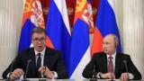 САЩ предупредиха Сърбия да не дава имунитет на служителите в руския център в Ниш