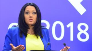 България доказа, че може да е доверен партньор на ЕС, отчете се Павлова