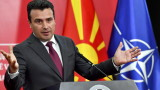 Гоце Делчев е един от най-известните македонски герои, отсече Зоран Заев