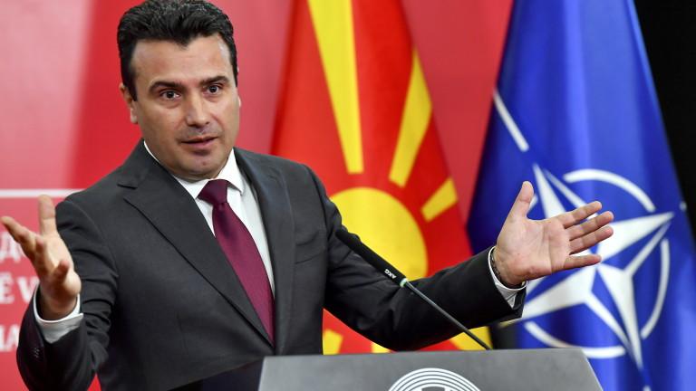 Заев защити ролята на България пред македонските депутати