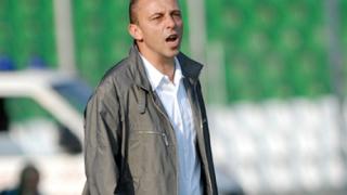 Берое замина за Варна