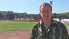 Легендата Димитър Марашлиев на 70!