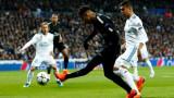 Жребият отреди: Реал (Мадрид) срещу ПСЖ, тежки съперници за Барселона и Байерн!
