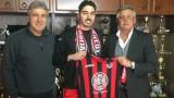 Локомотив (София) освободи Даниел Златков, взе гръцки защитник