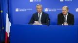 Франция и Германия предложиха бюджет на еврозоната от 2021 г.