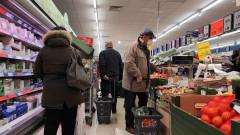 Край на коридорите за пазаруване на възрастни хора от 1 май