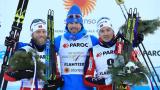 Сергей Устюгов грабна златния медал в скиатлона