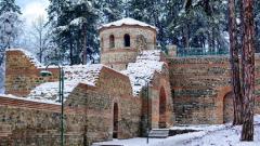 Реставрираха крепостта Пауталия- Велбъжд в Кюстендил