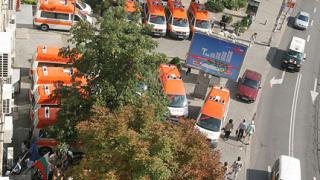 Линейките пристигат за 8-10 мин.?