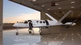 Първият електрически самолет се нуждае от $200 милиона, за да стане реалност