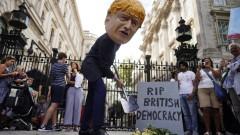 Борис Джонсън: Колкото повече депутатите опитват да блокират Брекзит без сделка, толкова е по-вероятен