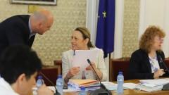 """Правната комисия съгласна да отпаднат парите за депутати за """"приоритени дейности"""""""