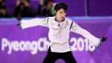 Юдзуру Ханю защити олимпийската си титла по фигурно пързаляне