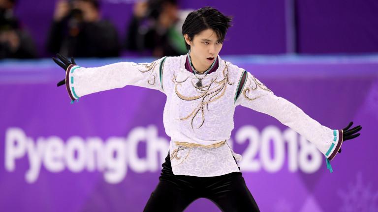 Юдзуру Ханю от Япония защити олимпийската си титла при мъжете