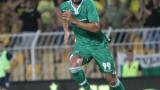 Юнес Хамза вече е футболист на Стяуа