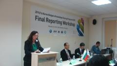 Корейски експерти предлагат държавните предприятия у нас да се управляват централизирано