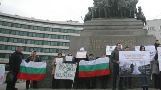 Пореден граждански протест срещу конвенцията пред парламента