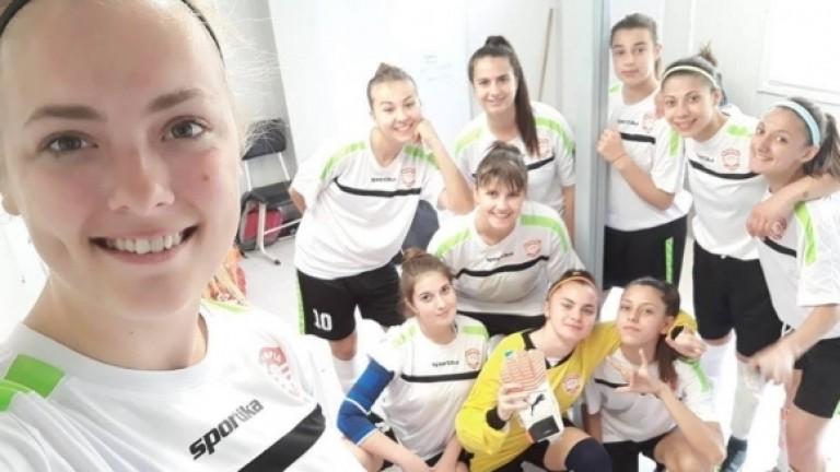 Автобусът на женски футболен отбор катастрофира, всички са добре