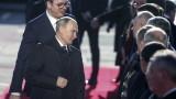 Газ, Косово и оръжия обсъждат Путин и Вучич