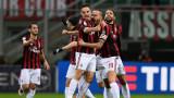 Милан победи Сампдория в спор за шестото място в Калчото