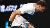 Григор Димитров победи Томас Фабиано и е на 1/8-финал на Australian Open