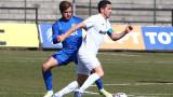 Димитър Рангелов напуска Славия през лятото