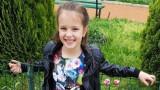 Родителите на Вивиян молят обществото за подкрепа, мечтаят да върнат нормалния живот на своята принцеса