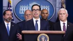 Властите в САЩ са раздали неправомерно $2,3 трилиона
