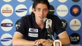 Монтоливо поема към Милан