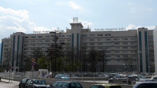 Отцепиха паркинга на столична болница заради намерени снаряди
