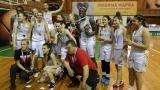 Баскетболистките на Хасково спечелиха първа титла на България