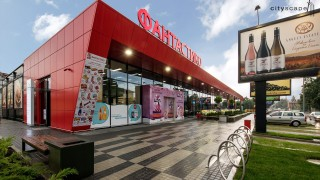 """""""Фантастико"""" отваря голям магазин за 20 милиона лева извън София"""