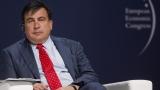 Михаил Саакашвили подаде оставка като губернатор на Одеска област